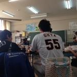 ジャイアンツ大田選手